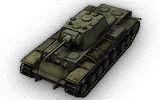 KV-220 Beta-Test