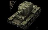 Archivo:USSR-KV2.png