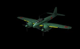 Plane_ki-93.png