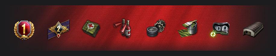 Missions_rewards.jpg