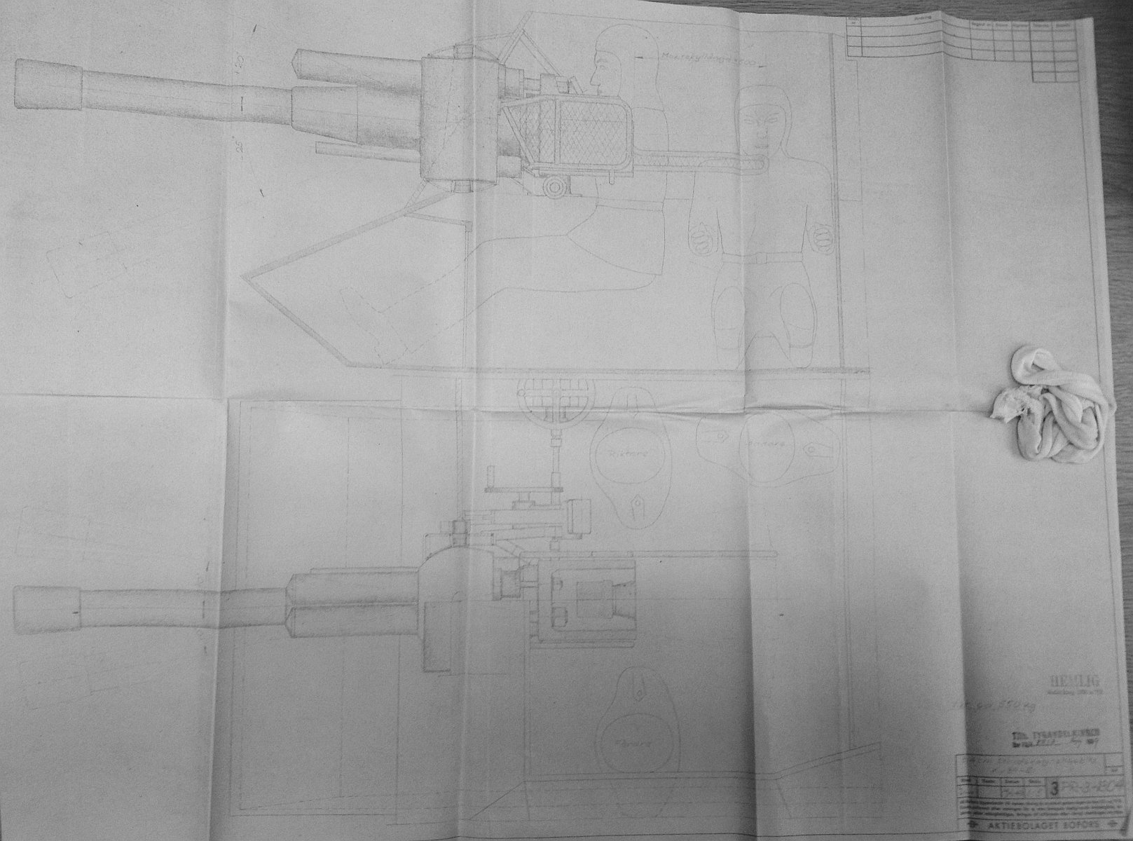 Drawing_of_the_84mm_gun.jpg