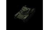 Type 98 Ke-Ni Otsu