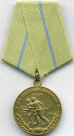 Медаль_«За_оборону_Одессы».jpg