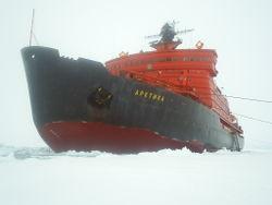 Ледокол_«Арктика».jpg