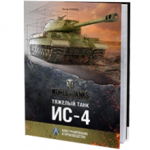 is-4_book.png