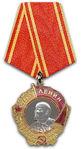 Order_of_Lenin.jpg.jpg