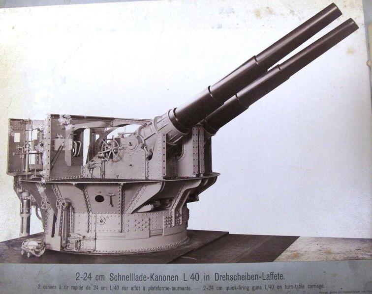 Файл:WNGER 945-40 skc94 Turret Side pic.jpg