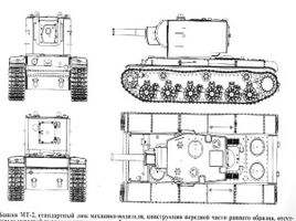 KV-2_Technical_Drawing.jpg