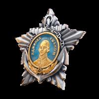 PCZC360_SovietBBArc_Ushakov_Order.png