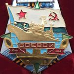 Ship_956_Boevoy_sign_rsz.jpg