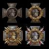 Медаль_Книспеля_hires.png