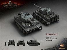 PzKpfw IV Tiger
