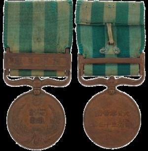 Медаль_за_участие_в_подавлении_Боксёрского_восстания.png