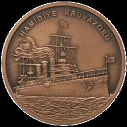 turciya-25-liry-2015-bronepalubnyj-krejser-gamid.png