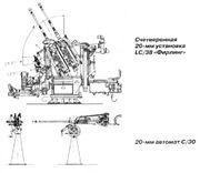 LC-38+C-30.jpg
