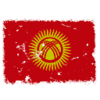 sticker_flags_012.png