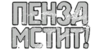 Inscription_USSR_35.png