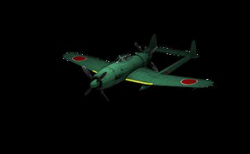 Plane_ki-94-i.png