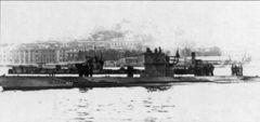 U-331.jpg