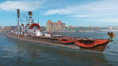 Легион — Marco Polo
