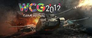 WCG-WoT_2012.jpg