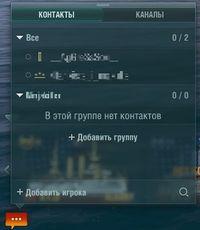 Shot-16.02.03_18.09.35-0794.jpg