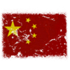 sticker_flags_078.png