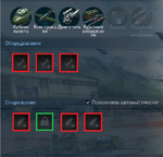 81_a-1.к.png