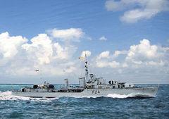 HMS_Maori_(F24)_цвет.jpg