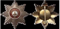 Order_of_Saint_Alexander14.png