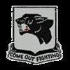 sticker_battle_045.png