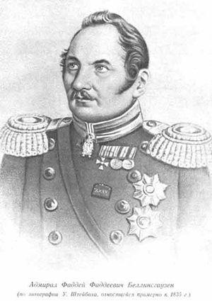 Беллинсгаузен фаддей фаддеевич доклад 1883