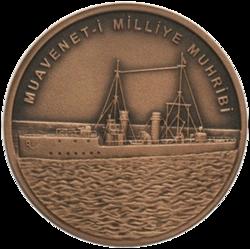 turciya-25-liry-2015-minonosec-yunus.png