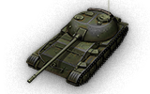 AnnoR60 Object416.png