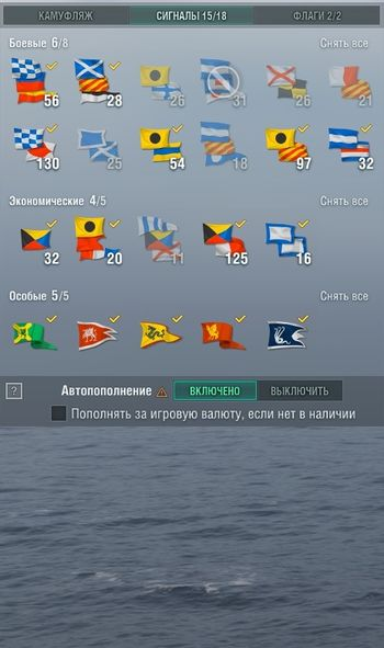 Flags_different_corabl.jpg