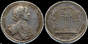 medal-za-gangut_6.png