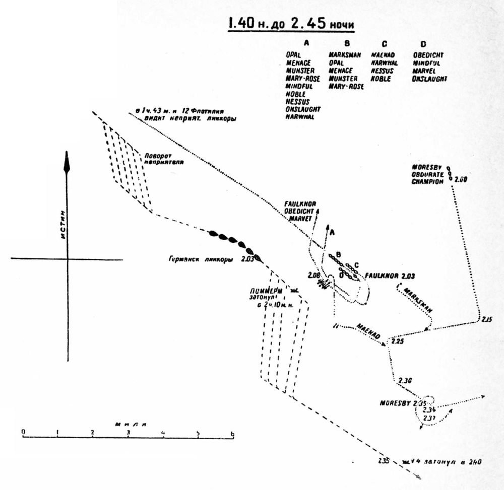 Map_32_-_2_(ночь_140-245).jpg
