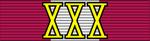 POL_Medal_Za_Długoletnią_Służbę_Złoty_BAR.png