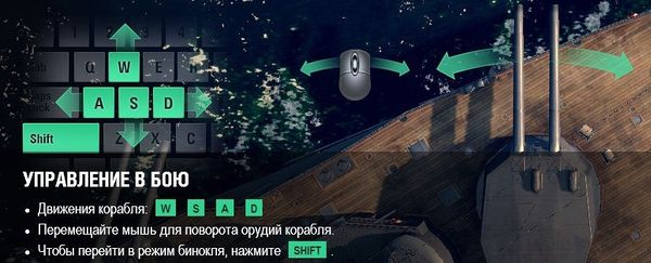 Controls_101.jpg