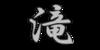 Inscription_Japan_05.png