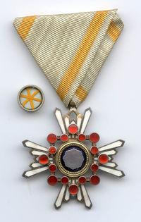 Послевоенный Орден Священного сокровища V степени (до 2003г.)
