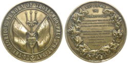 Medal_commemorating_the_Battle_of_Jutland.png