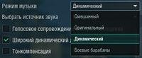 Music_selection.jpg