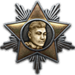 Медаль_Бегельдинова_2_степень.png