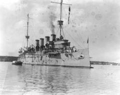 USS_Columbia.jpeg