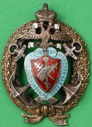 Знак_Морского_кадетского_корпуса1.jpg
