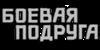 Inscription_USSR_05.png