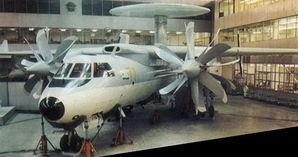 Yak-44.jpg