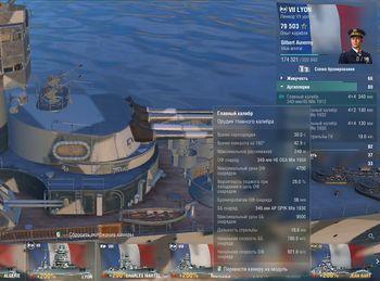 Корабль_003.jpeg