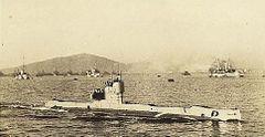 HMS_E35.jpg